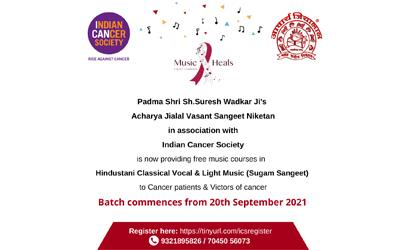 Padma Shri Sh. Suresh Wadkar Ji's Acharya Jialal Vasant Sangeet  Niketan in association with Indian Cancer Society