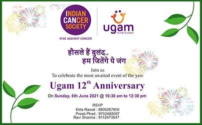 Ugam 12th Anniversary