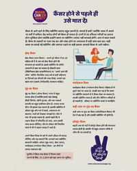 Cancer Awareness Cancer Education